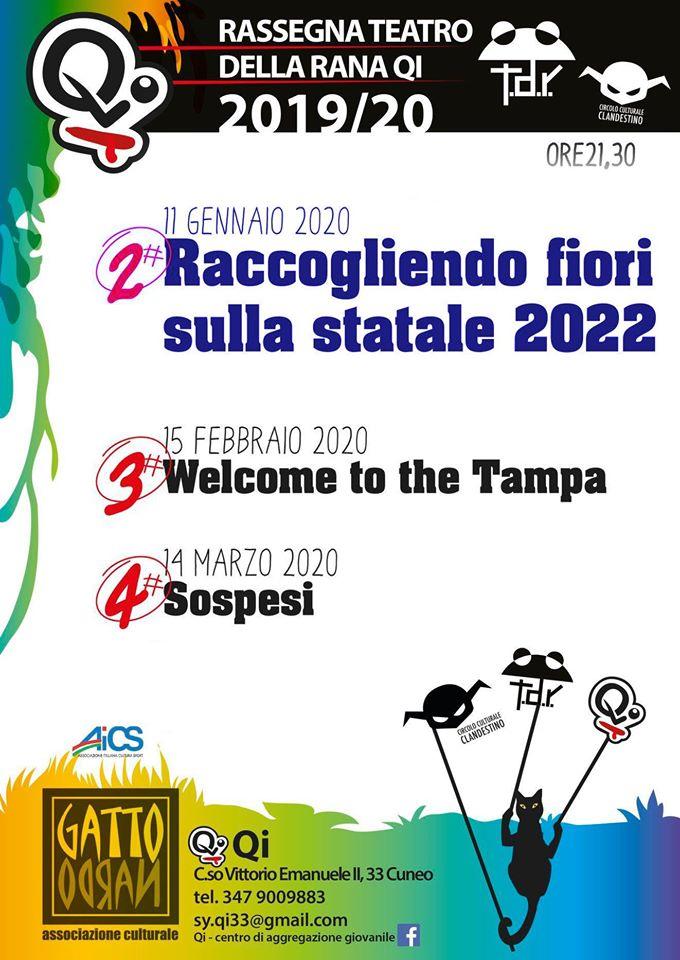 teatro-della-rana-2